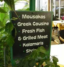 cuisine_grecque